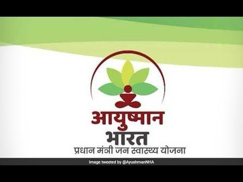GANGA RAM HOSPITAL JOINS IN AYUSHMAN BHARAT SCHEME: